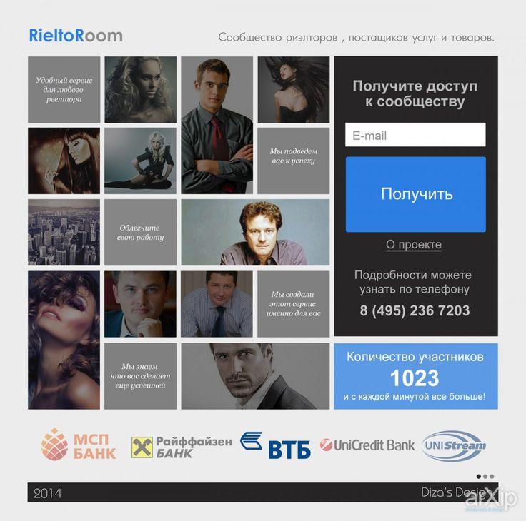 Rieltor: веб-дизайн, бизнес сайт, metro ui #webdesign #busines #metroui arXip.com