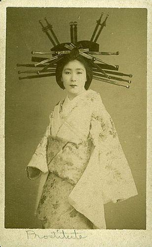 tayuu 舞妓の最上位にあたる太夫と呼ばれる女性 一般的に知られているのは「島原太夫」