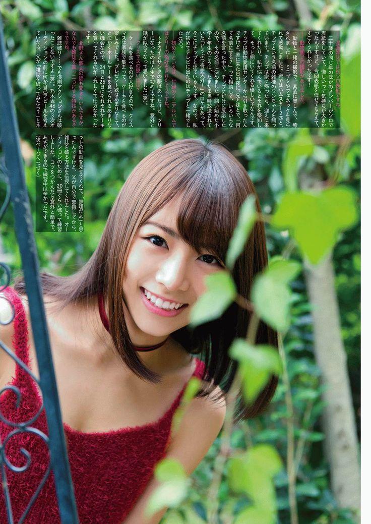 北野日奈子さんのポートレート