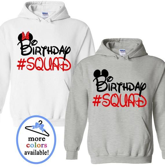 Mickey Mouse Birthday Squad Shirt Personalized Tee Minnie Disney World Family Vacation Trip Name Party Shirt Epcot Magic Mom Dad Boy Girl