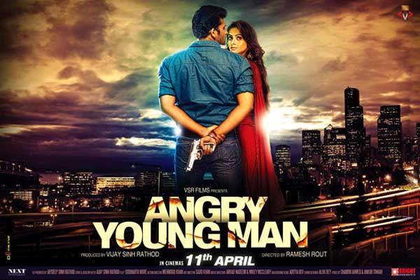 Vip khan hd movie - Bad teacher download film