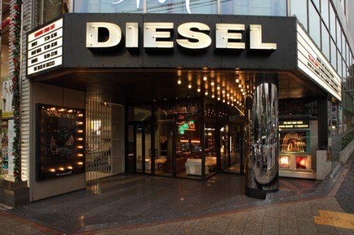 Tóquio recebe a primeira Diesel Global Concept Store |