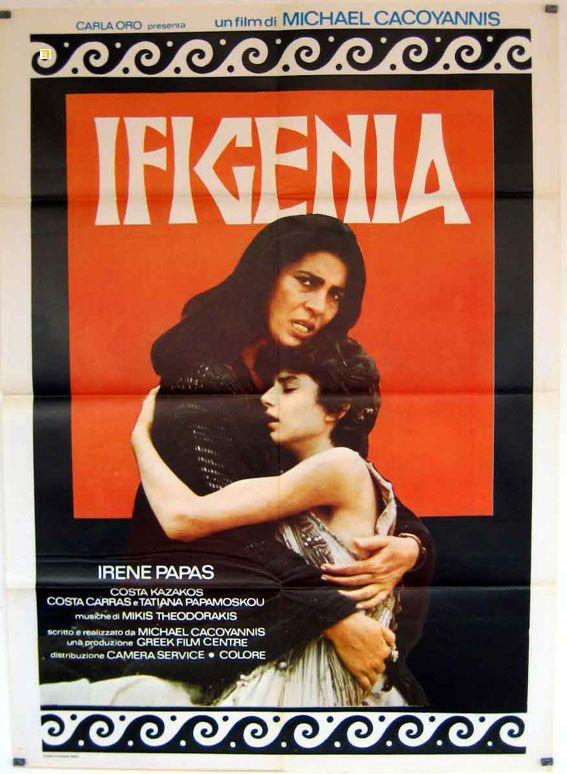 Ιfigenia (1976) - Ιφιγένεια (1976)