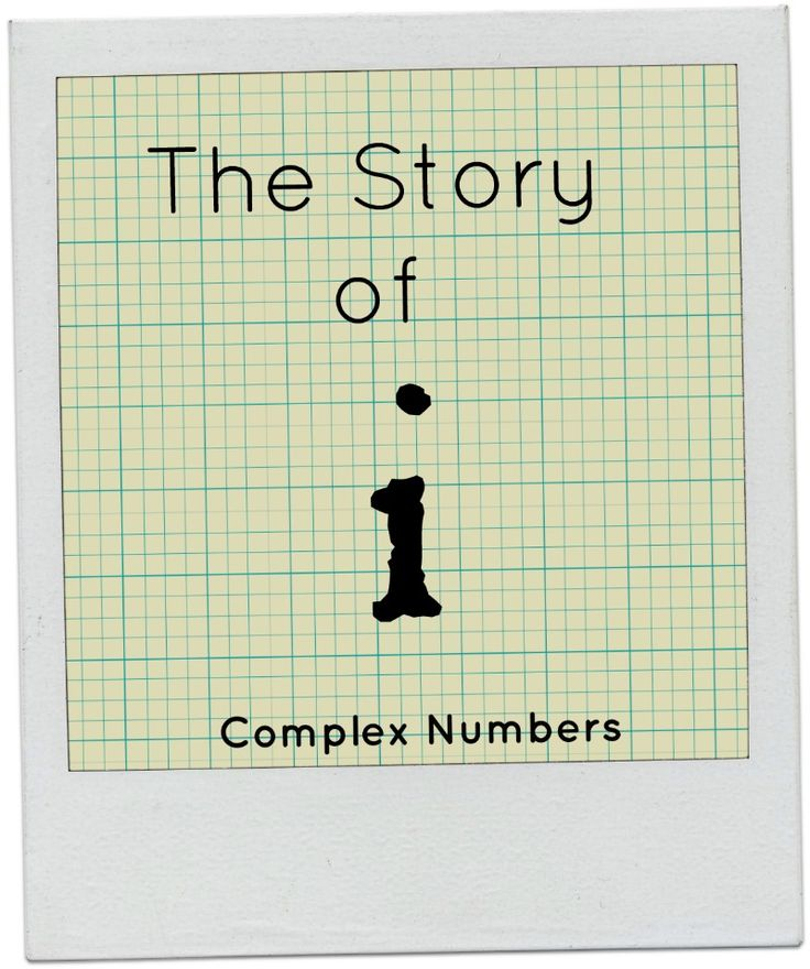 imaginary number - photo #46