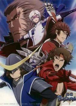 Sengoku Basara S2 VOSTFR BLURAY Animes-Mangas-DDL    http://www.animes-mangas-ddl.com/sengoku-basara-s2-vostfr-bluray/