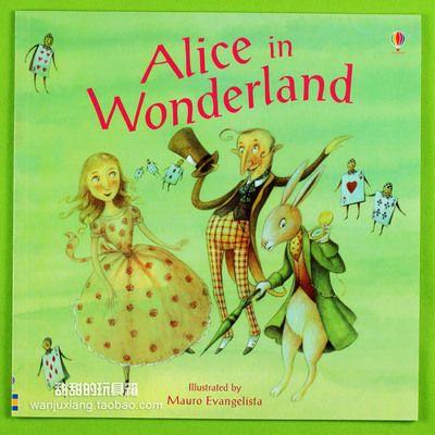 alice in wonderland 10 //6 cardiomyopathy in children