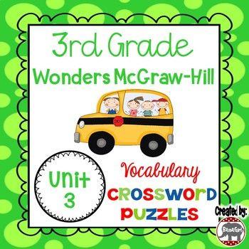 3rd Grade Wonders McGraw-Hill Vocabulary Crossword Puzzles - Unit 3 #bamagirltpt