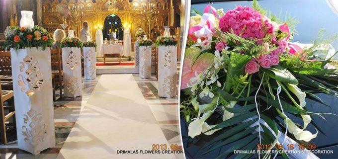 LiveDeal | ΠΡΟΣΦΟΡΕΣ αθήνα | Deal - Ολοκληρωμένος Στολισμός Γάμου με ένα Εντυπωσιακό Πακέτο στολισμού μόνο με 457€ από 600€, από τα ανθοπωλεία Drimalas Flowers, Έκπτωση 23% (7€ κουπόνι και 450€ κατά την εξαργύρωση στην Drimalas Flowers)!
