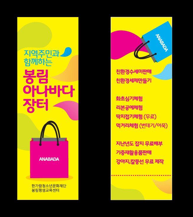 www.likedesign.co.kr :: '현수막'의 검색결과 (5 Page)
