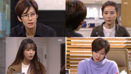 "[Spoiler] ""Bravo My Life"" Jung Ae-yun Learns of Do Ji-won's Tumor"