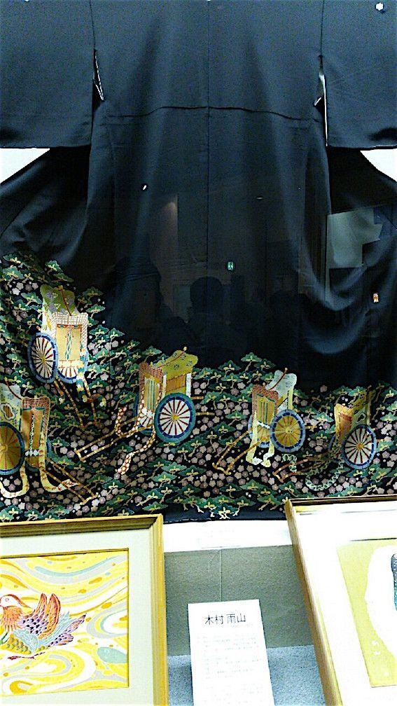 加賀友禅で最初の人間国宝になった作家木村雨山の作品