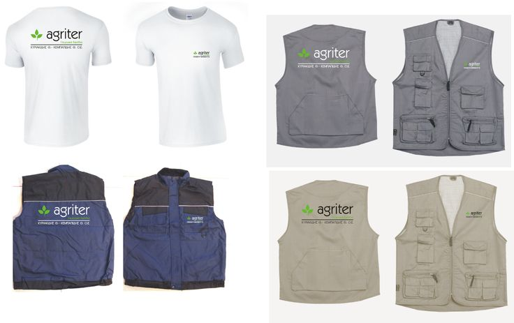 μακέτες - διαφημιστικά t-shirts / ρούχα εργασίας agriter