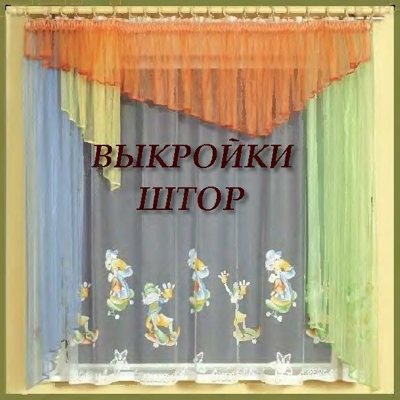 M s de 25 ideas incre bles sobre cortinas de l mpara de - Cortinas de arpillera ...