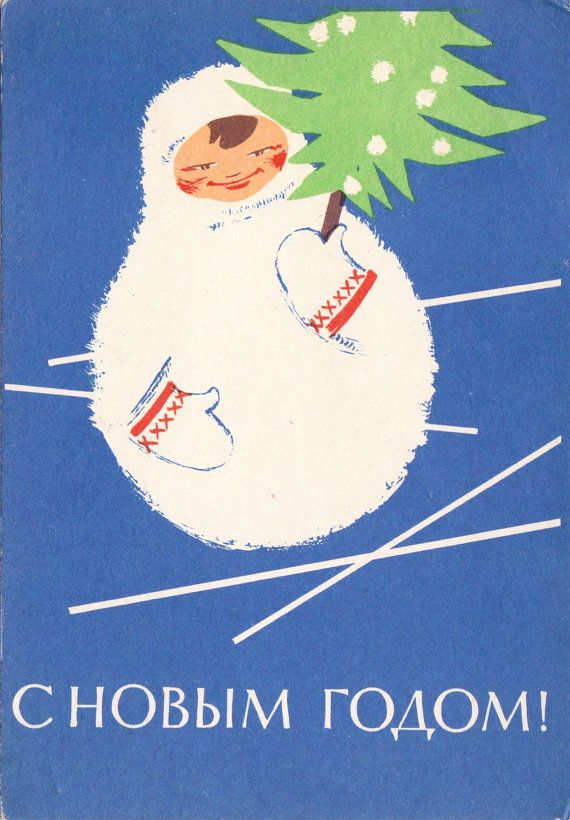 Vintage Happy New Year Postcard  1960s by RussianSoulVintage