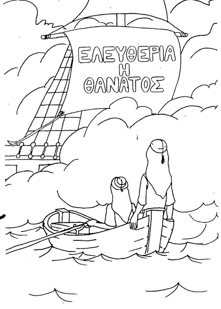 ΕΥΑΓΓΕΛΙΣΜΟΣ