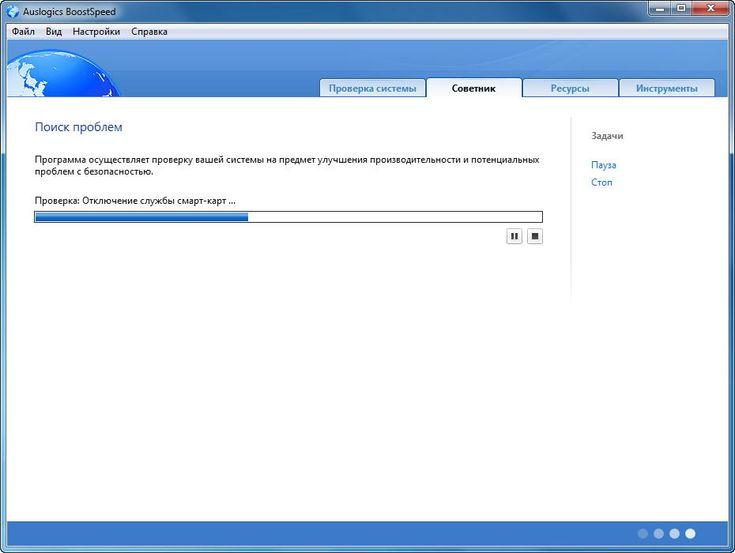 Biostar H55A+ Ver. 6.3 ITE CIR Mac