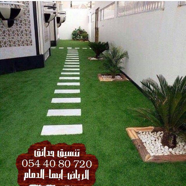 افكار تصميم حديقة منزلية بنجران افكار تنسيق حدائق افكار تنسيق حدائق منزليه افكار تجميل حدائق منزلية Outdoor Decor Outdoor Instagram