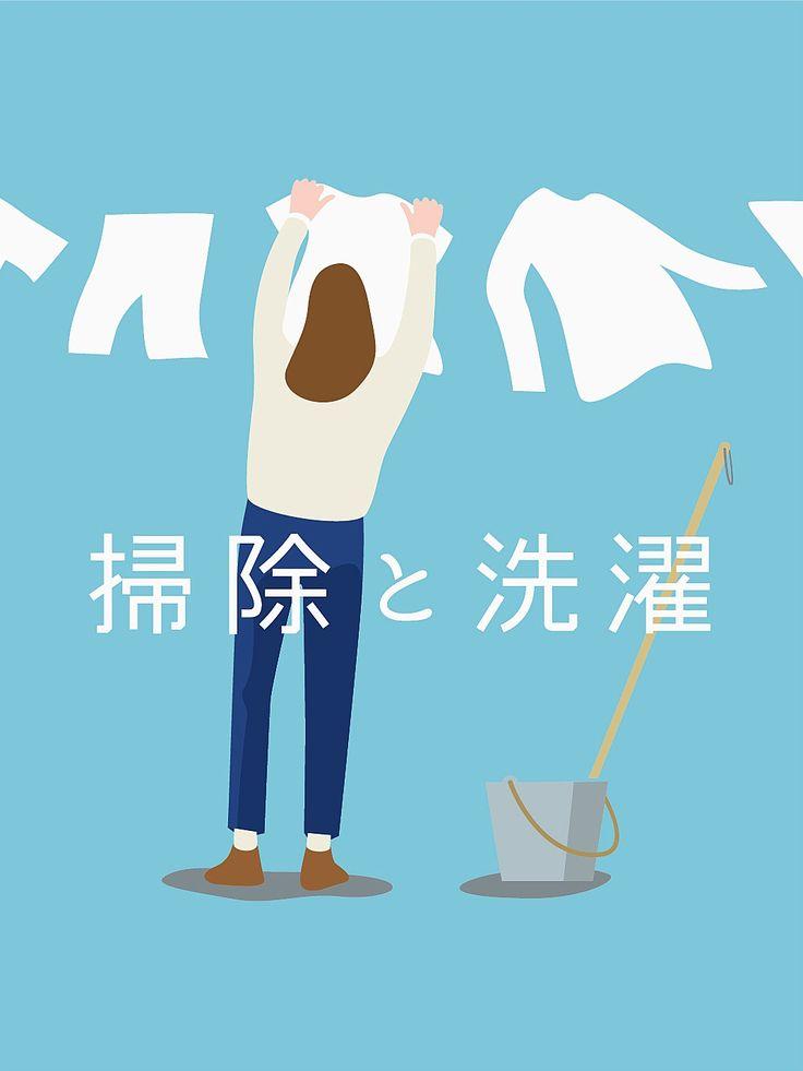 http://www.yu-nakagawa.co.jp/p/2622