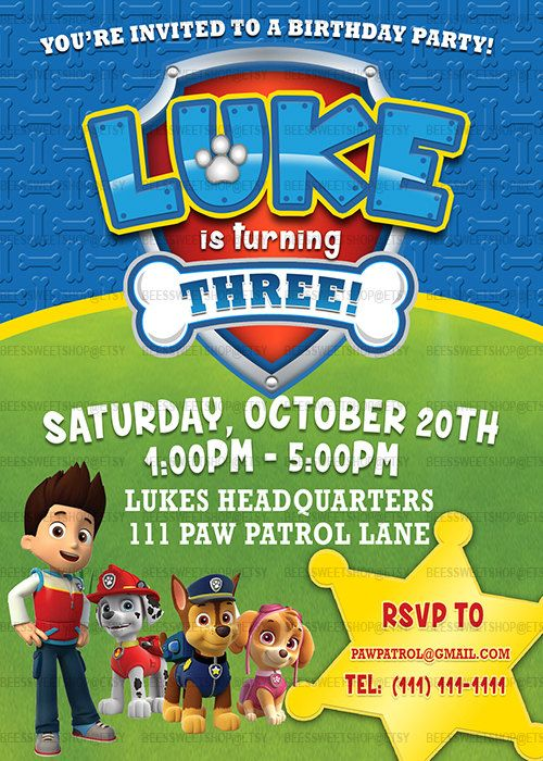Paw Patrol Birthday Invitations Printable Digital by GladiolaPress
