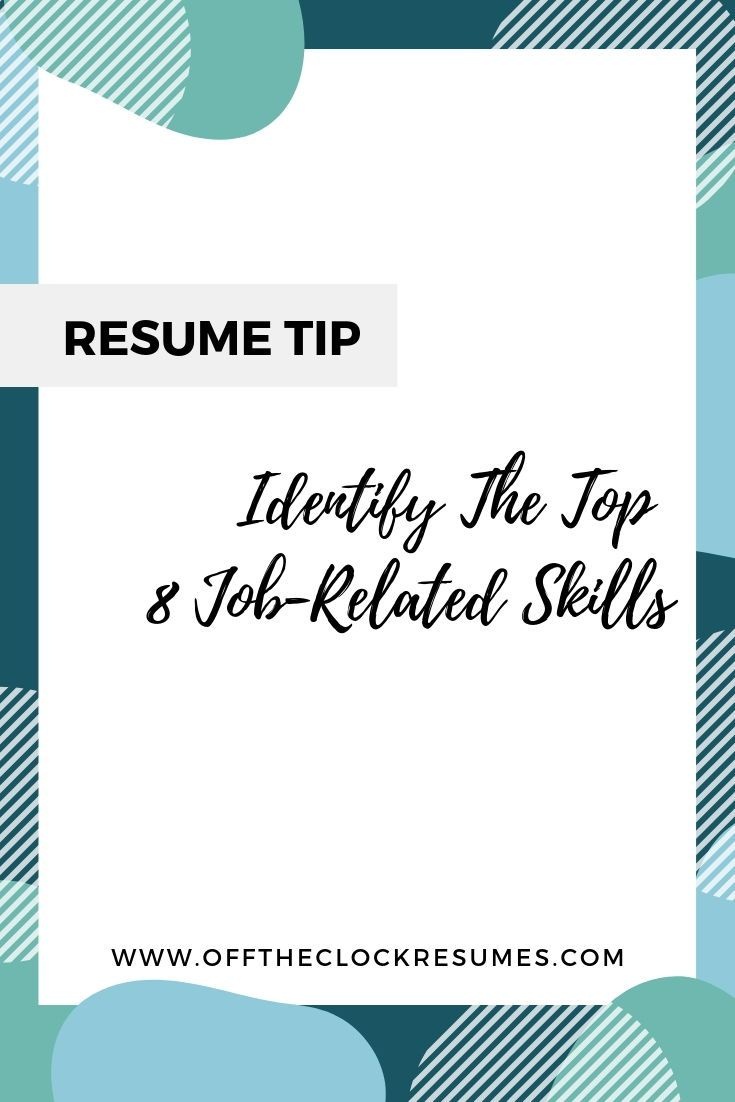19 Resume Tips That Will Get You Hired In 2019 Tips For Managers