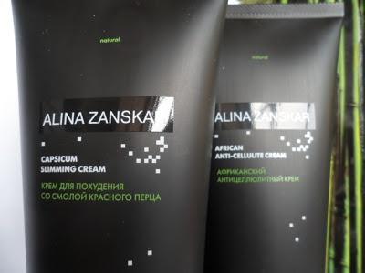 Alina Zanskar Capsicum summing cream, African anti-cellulite cream/ Алина Занскар крем для похудения со смолой красного перца, африканский антицеллюлитный крем  http://beautyunearthly.blogspot.com/2013/04/alina-zanskar-capsium-summing-cream_11.html#more