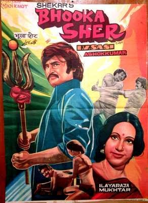 Is it just me or the guy looks like Rajnikanth