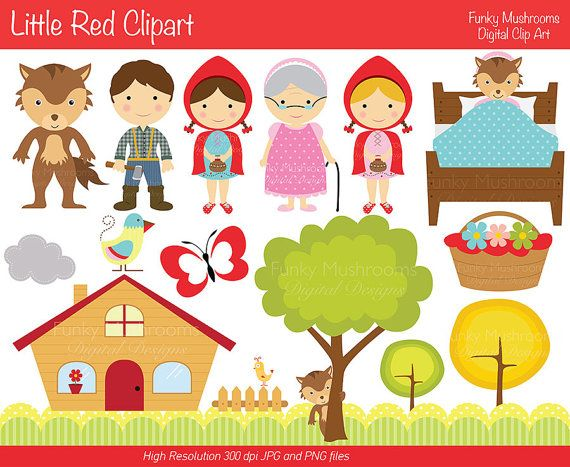 Digital Clipart - Little Red clip art  for Scrapbooking, Invitations, Paper crafts, Cards Making, commercial use INSTANT DOWNLOAD printable