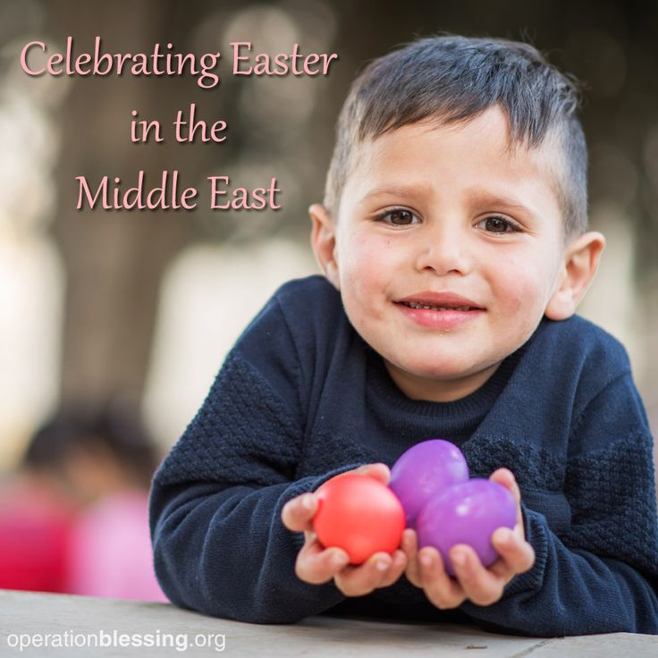 Operation Blessing sponsored an Easter Celebration for orphans and children in the Middle East with eggs, candy, gifts, and entertainment. This little boy's cheerful face says it all.