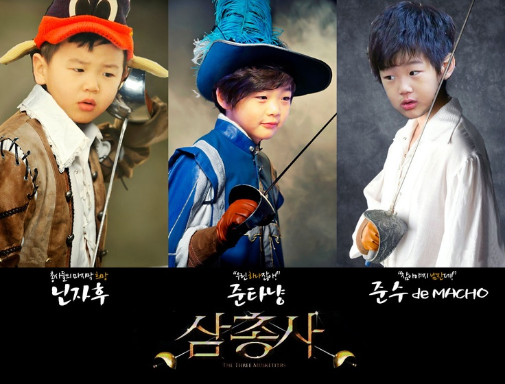 The Three Musketeers (Hoo, Joon & Junsu) :D #AppaEodiga