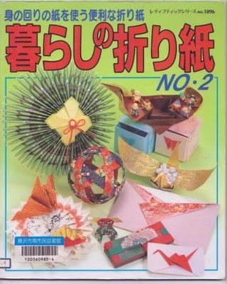 Modulares de origami Veel leuke/mooie vouwsels.