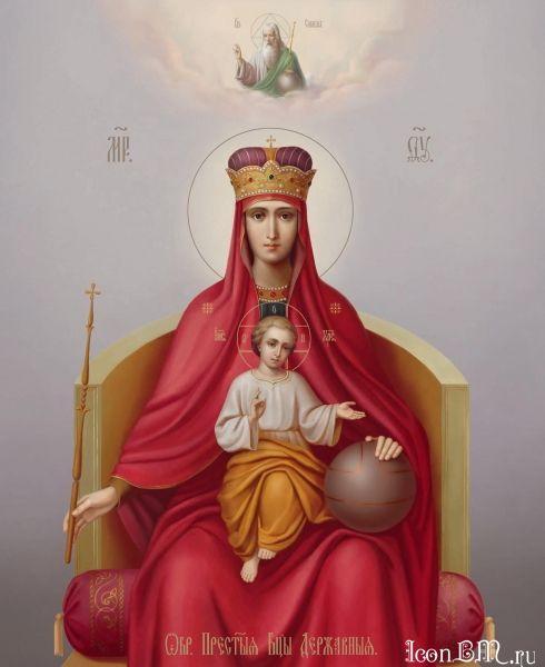 Икона Пресвятой Богородицы «Державная»