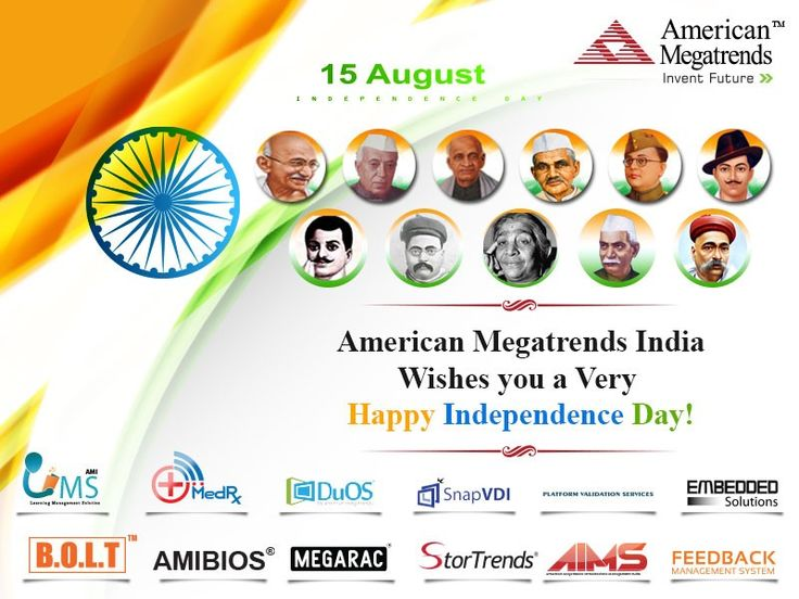American Megatrends India Wishes you a very Happy #IndependenceDay!