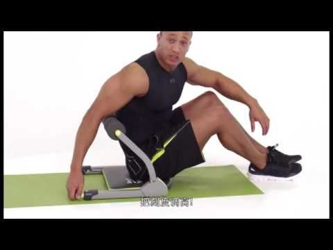 Thane Wondercore Smart  Body Exercise System Ab Workout Fitness Train Home Gym Machine - YouTube