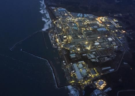 Japan News: Fukushima Cleanup Uncovers Possible Melted Radioactive Fuel At Nuclear Plant Reactor