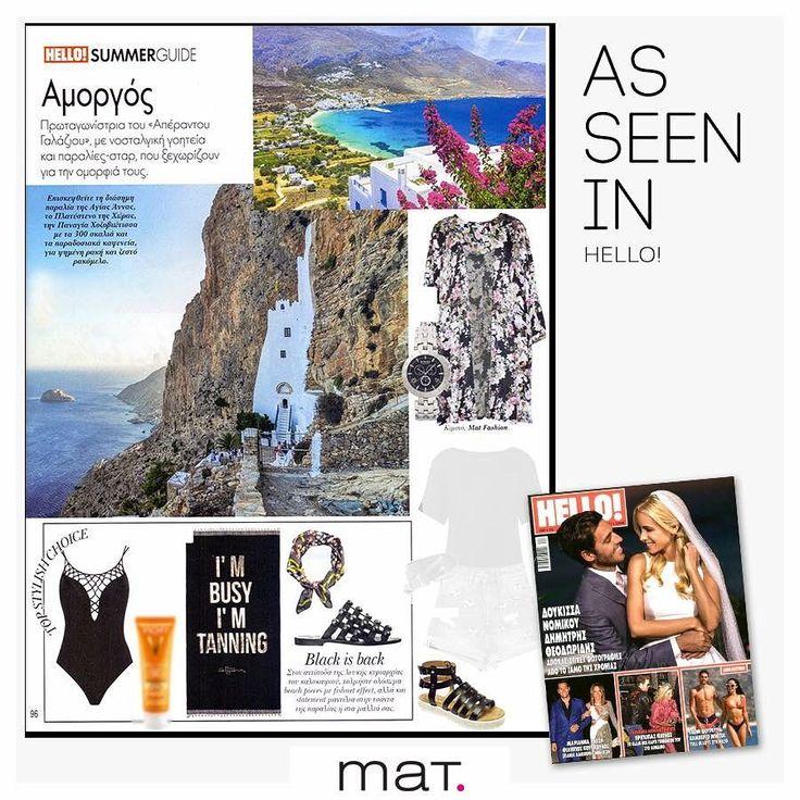 Φτιάχνεις την βαλίτσα σου για μία καλοκαιρινή εξόρμηση σε ένα από τα αγαπημένα σου Ελληνικά νησιά, όπως η Αμοργός; Μη ξεχάσεις να βάλεις μέσα ένα fashionable #matfashion κιμονό, όπως προτείνει και το Hello! magazine. #lovematfashion #hellomagazine #hellomagazinegreece #greekislands #amorgos