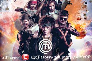 мастершеф дети украина 2 сезон 2 выпуск
