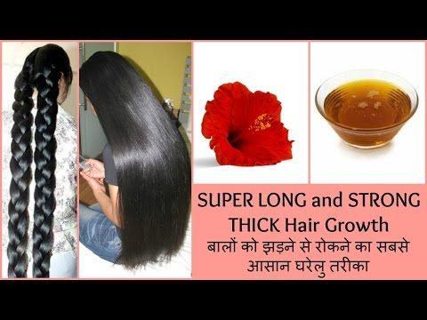 How To Grow Long and Thick Hair Fast Naturally | Cure Baldness | 100% Works (Hair Growth Treatment) -  How To Stop Hair Loss And Regrow It The Natural Way! CLICK HERE! #hair #hairloss #hairlosswomen #hairtreatment How To Grow Long and Thick Hair Fast Naturally | Cure Baldness | 100% Works (Hair Growth Treatment) ******************************************************************** In... - #HairLoss