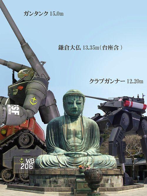 ガンタンクとかいう戦車wwwwwww | 2chログチャンネル