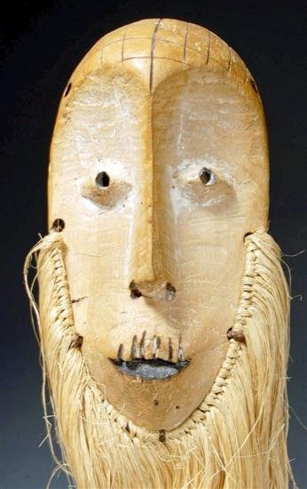 An Abstract African Lega Wood Carved Mask