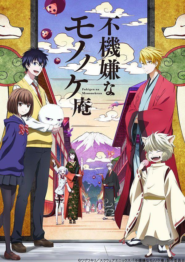 Merveilleux Watashi Ga Motete Dousunda 01 Vostfr tv anime the morose mononokean season 1 main visual | manga | pinterest