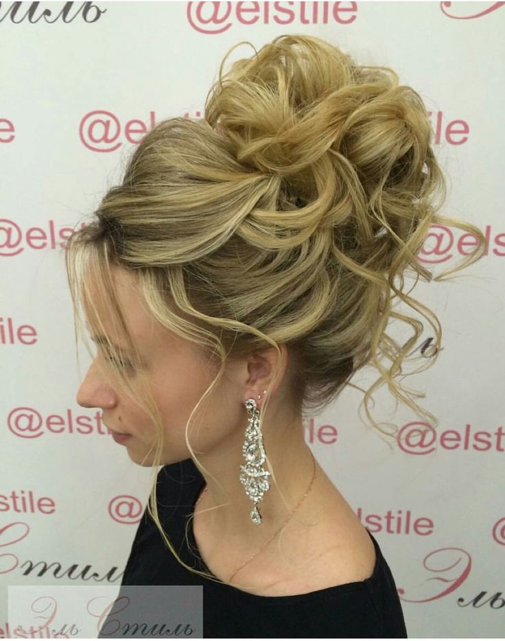 Amazing 1000 Ideas About High Bun Hairstyles On Pinterest High Bun Bun Hairstyles For Women Draintrainus