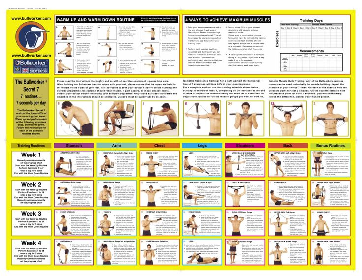 body bow exercise instructions