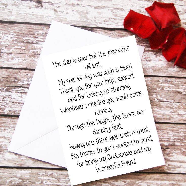 Bridesmaid Thank You Card, Bridesmaid Gift, Bridesmaid Poem Card, Wedding Poem, For Her, Wedding Party Maid Of Honor Flower Girl Best Friend by peenanator on Etsy