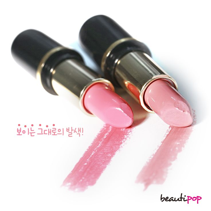 Candy Doll has two colors