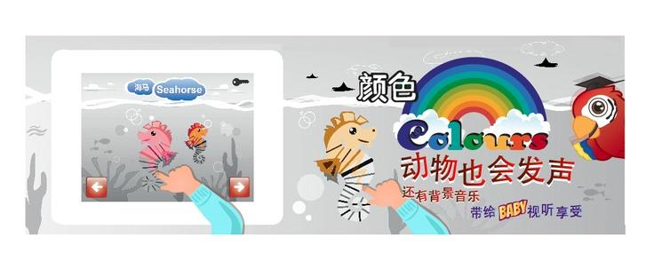 Kristinz Veritaz Design: HONG KONG / ipad app / internship
