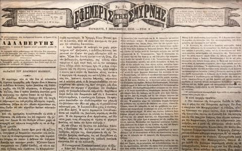 """Rare newspaper exhibit from Asia Minor provides valuable information about the lives and the people.  This particular image is from September of 1850 of the """"Newspaper Smyrni"""".  Πρώτη Σεπτεμβρίου 1850: Μια «ζωγραφιά παρισινή γυναικείων ενδυμάτων» και «εν ασμάτιον νεοσύνθετον μετά μουσικής» έδινε κάθε τρίμηνο η «Εφημε..."""