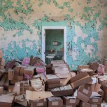 Instituições para doentes mentais são muito mais assustadoras que qualquer casa mal assombrada. Nada pode abalar a imagem desses lugares.