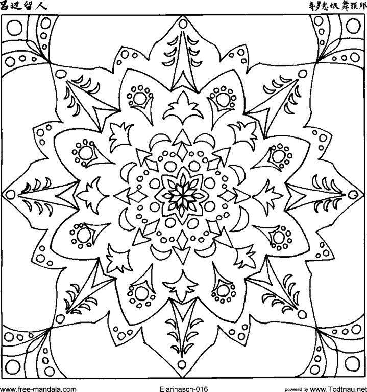 76 besten Точечная роспись Bilder auf Pinterest   Mandalas, Patronen ...
