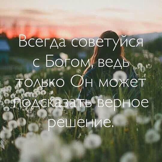 Schöne Russische Sprüche