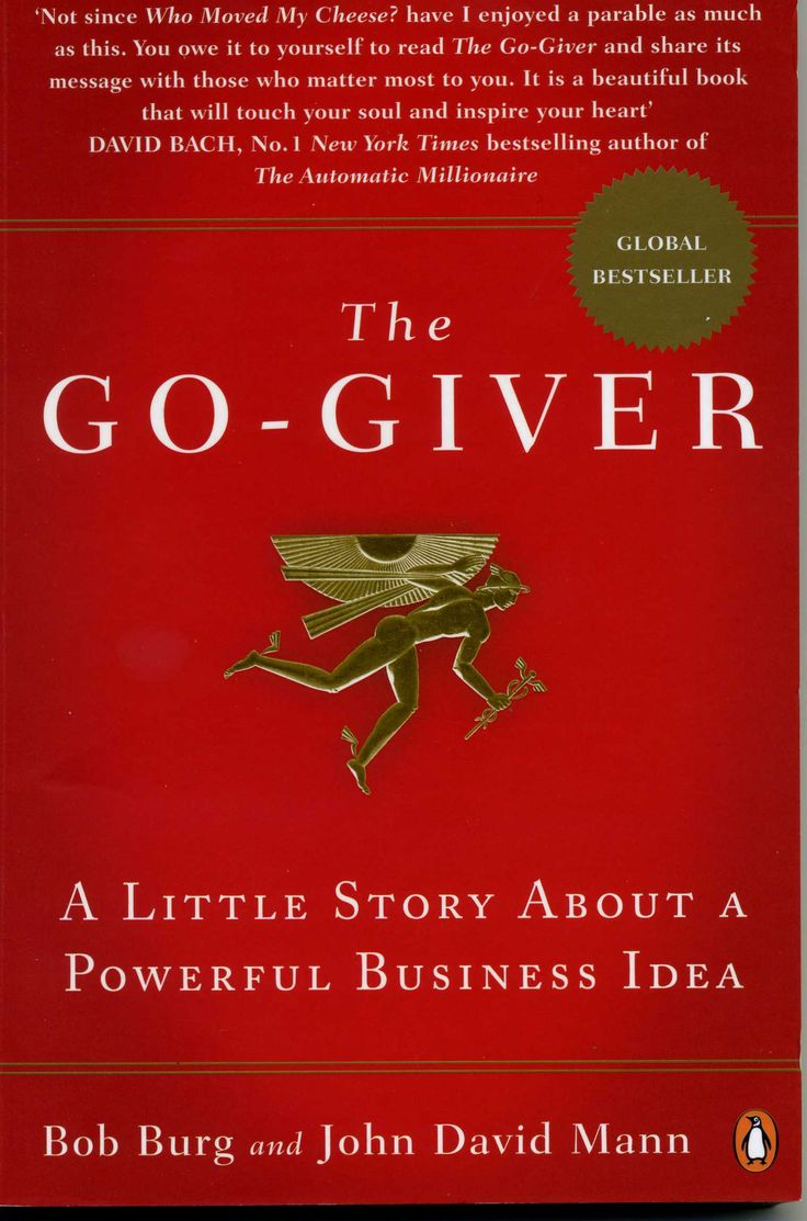 6489 best leadership business work and management images on the go giver excellent book about providing more to others than you expect to take fandeluxe Choice Image
